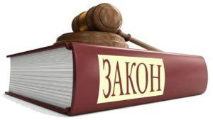 Этапы процедуры банкроства физических лиц и какие последствия