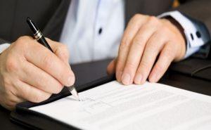 Этапы процедуры банкротства организации простыми словами
