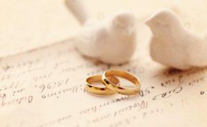 Регистрация брака через портал Госуслуг