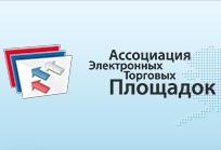 Электронная подпись для торговых площадок группы АЭТП - купиэцп.рф