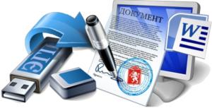 Электронная подпись для юридических лиц, преимущества
