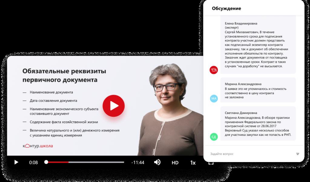 Шаг 1 - купиэцп.рф