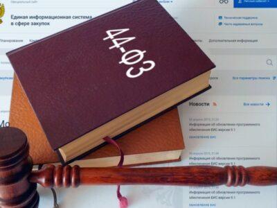Изменения в 44-ФЗ с 1 января 2022 года, касающиеся контракта