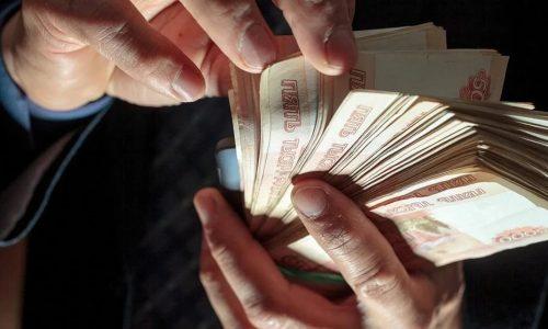 Противодействие коррупции - купиэцп.рф